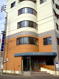 稲山外科内科 | 徳島県徳島市南出来島町 | 外科 内科 | クリナビ