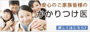 bn_home4bn01