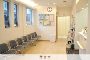 clinic_photo2