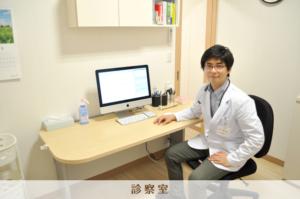 clinic_photo3