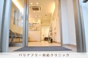 clinic_photo5