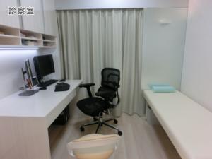 江北ファミリークリニック診察室